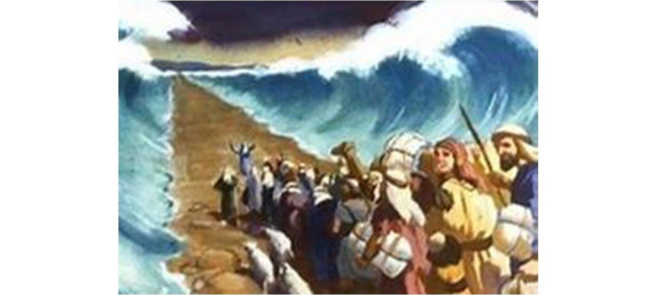 La portée à la fois réelle et virtuelle du voyage terrestre des pèlerins de la foi biblique